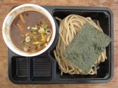 「世界の麺王者決定戦withライブパフォーマンス」 ラーメン王決定戦【2日目】-16