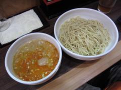 麺家 近-5