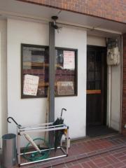 麺家 近【弐】-7