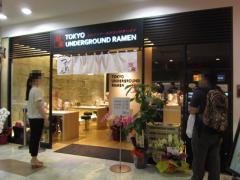 TOKYO UNDERGROUND RAMEN 頑者-1