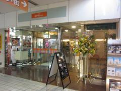 TOKYO UNDERGROUND RAMEN 頑者-2