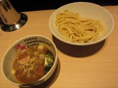 TOKYO UNDERGROUND RAMEN 頑者-4