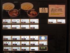 TOKYO UNDERGROUND RAMEN 頑者-3