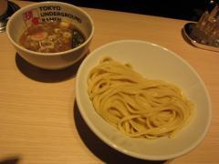 TOKYO UNDERGROUND RAMEN 頑者-5