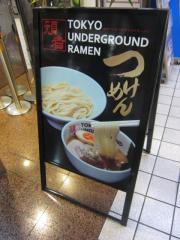 TOKYO UNDERGROUND RAMEN 頑者-8