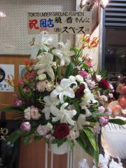 TOKYO UNDERGROUND RAMEN 頑者-9