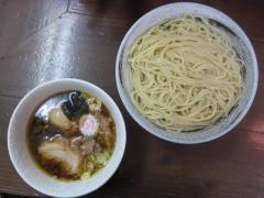 らぁめん たむら【弐九】 ~「つけそば」三谷製麺所コラボ麺バージョン~-3