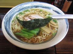 麺家 静【参弐】-3