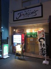麺屋 伏見商店-1