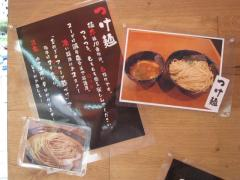 麺や 天啓【参】-3