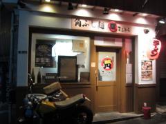 まるとら本店【参参】 ~「ラーメン王決定戦」の結果と『麺屋 たけ井』コラボ告知♪~-1