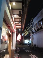 まるとら本店【参参】 ~「ラーメン王決定戦」の結果と『麺屋 たけ井』コラボ告知♪~-12