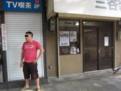 三谷製麺所【弐】-2