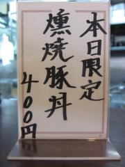金久右衛門 四天王寺店【壱七】 ~業界初の熊笹麺使用のMADE IN 四天王寺ラーメン♪~-3
