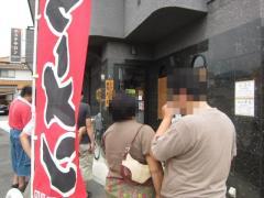 麺や 而今(じこん)【六】 ~8月25日から煮干の効いた限定「白醤油そば」発売♪~-2
