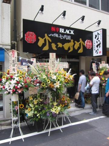 『極辛BLACK つけ麺 七代目 けいすけ』-1