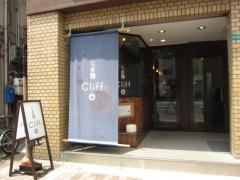 らぁ麺 Cliff【六】-1