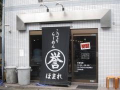 北海道らーめん 信源-4