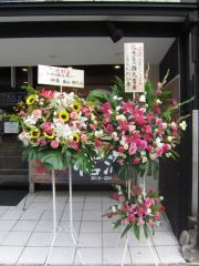 北海道らーめん 信源-14