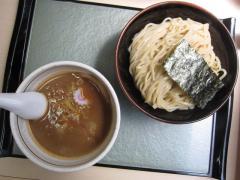 麺屋 六根-4