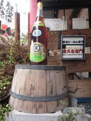 金久右衛門【弐弐】-7