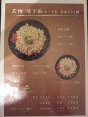 麺 たらこ-4