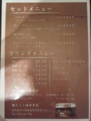 麺 たらこ-7