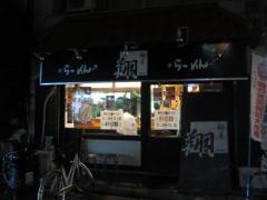 麺屋 翔【参】-1