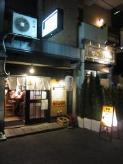金久右衛門 梅田店【四】-1