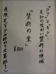 金久右衛門 梅田店【四】-2