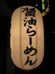金久右衛門 梅田店【四】-9