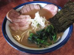 つけ麺 目黒屋【参弐】-4