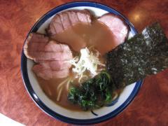 つけ麺 目黒屋【参弐】-5