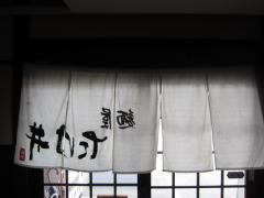 『まるとら本店』×『麺屋 たけ井』コラボイベント情報♪-2