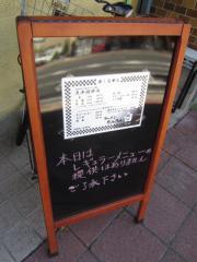 ラーメン たんろん 白(ゼロ)-12