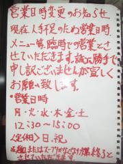 群青【壱参】-2