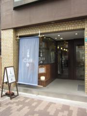 らぁ麺 Cliff【七】-1