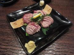 麺や 而今【八】-6