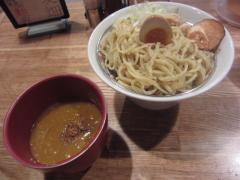 三代目 宮田麺児-6