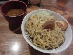 三代目 宮田麺児-8