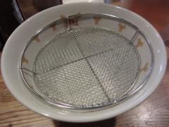 三代目 宮田麺児-10