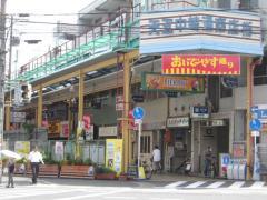 麬にかけろ 中崎壱丁 中崎商店會 1-6-18号ラーメン 【八】-6