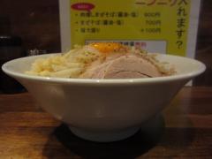麺処 MAZERU-8