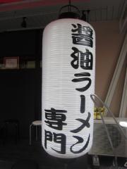 金久右衛門 靭本町店【四】-8