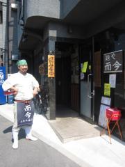 麺や 而今【壱弐】-2