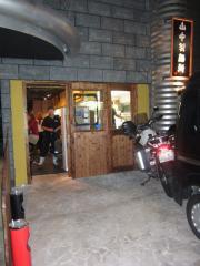山中製麺所-1