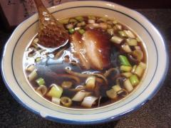 烈志笑魚油 麺香房 三く【弐】-5