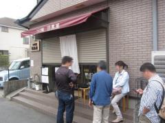 つけ麺 目黒屋【参参】-2