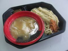 大つけ麺博 第3章-12