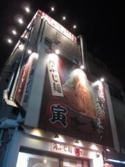 「麺屋 たけ井」×「まるとら本店」コラボイベント第一章-1
